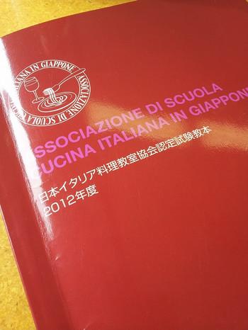 20121104_095927_2